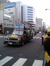箱根:中継車