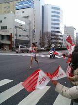 箱根:ランナー中大