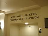 スタンフォード大学 三菱教室