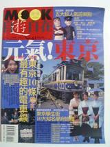 香港ガイド表紙