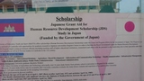 王立経済法科大学日本留学