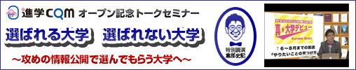 seminar_banner_00