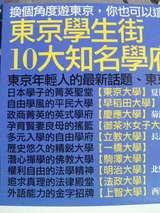 香港表紙拡大